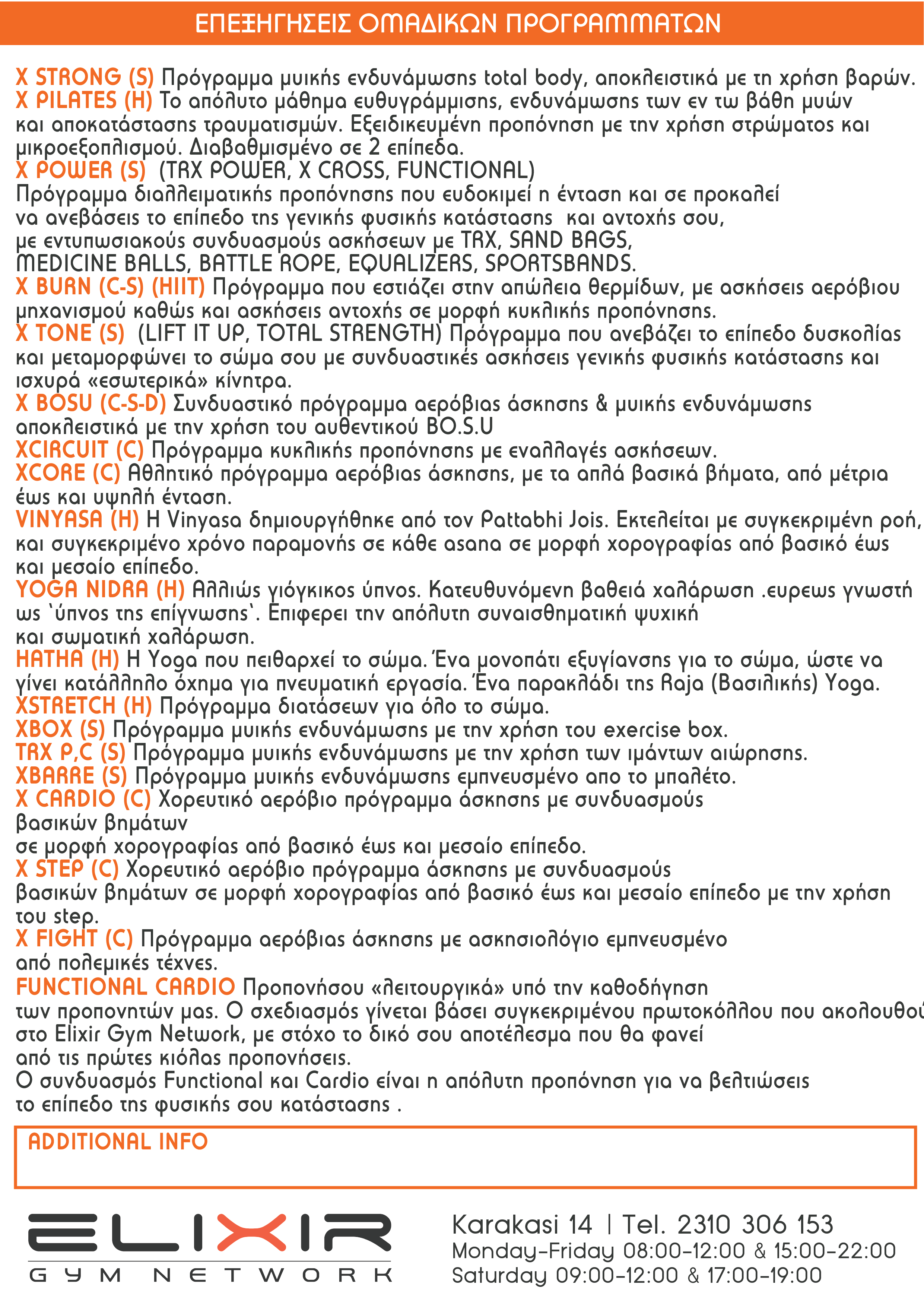 Laskaratou Elixir Team Training Schedule