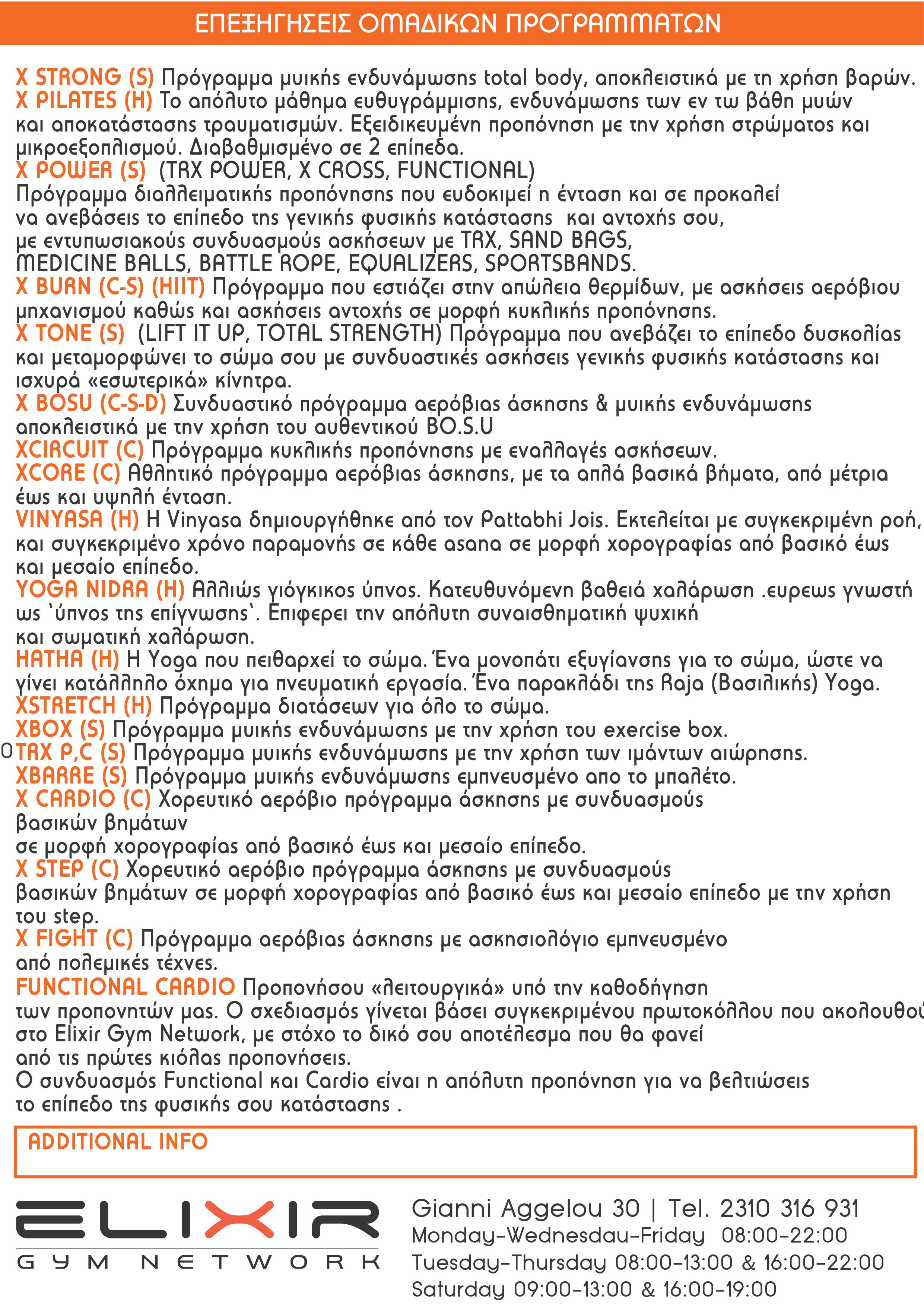 Charilaou Elixir Gym & Pilates Studio Schedule